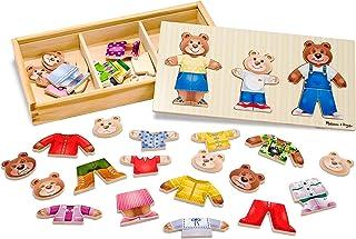 Melissa & Doug 小熊之家 木制 换装秀拼图