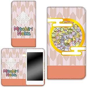 みっちり 猫手机壳翻盖式双面印花翻盖 みっちり 和服  みっちり着物E 1_ iPhone6 Plus (5.5inch)