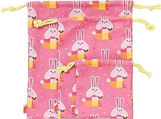 Solby 保育园 幼儿园 收纳杯子 荷包 3 件装 ウサギ/ピンク