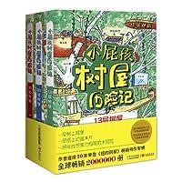 """小屁孩树屋历险记( 中英双语 )(套装共3册)一套让孩子们""""脑洞大开""""的极限想象力冒险图画故事书"""