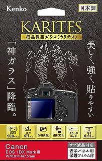 [Kenko 肯高] 液晶保护玻璃 KARITES 厚度0.21毫米 采用AR涂层 边缘圆角加工 日本制造 Canon 佳能