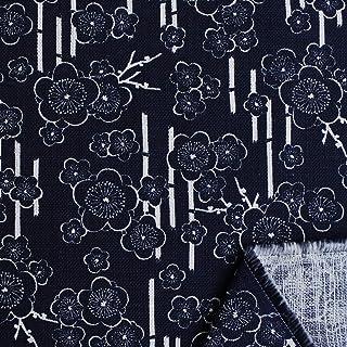 """双日时尚 日式风格印花""""梅竹"""" 斑驳线布 宽108cm B88333Z-3-1 3M 藏青色"""