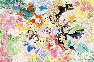 EPOCH 森贝儿家族 1000片 拼图 迪士尼 Floral Dream 【拼图装饰】(50x75cm)