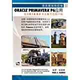 Project Planning and Control Using Oracle Primavera P6 - Version 8.1 & 8.2 Professional Client & Optional Client