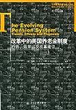改革中的美国养老金制度:趋势、效果以及改革建议