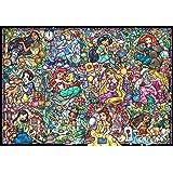 1000片 拼图 迪士尼公主收藏 彩色玻璃 【彩绘艺术】(51.2x73.7cm)