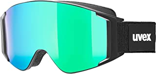 Uvex G.gl 3000 滑雪护目镜