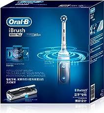 Oral-B 欧乐B iBrush9000 Plus 3D声波蓝牙智能电动牙刷 -- 国行版 白色