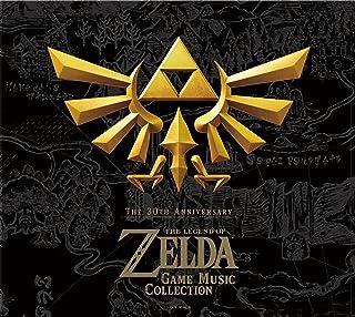 Nintendo 任天堂 LEGEND OF ZELDA (30TH ANNIVERSARY EDITION) OST 塞尔达传说30周年原声带