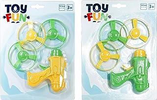 Toys of Tun 飞行陀螺手枪,2种