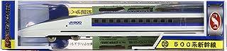 【NEW】Train N轨距 压铸比例模型 No.35 500系新干线