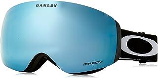 Oakley Flight Deck XM Prizm 2016 护目镜