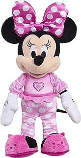 Minnie Happy Helpers 唱歌米妮