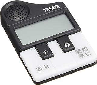 TITA美乐蒂计时器 黑色 TD-382-BK