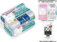 Clear Turn KOSE 精华面膜(氨甲环酸)30片 内附宣传单 【Amazon.co.jp限定】