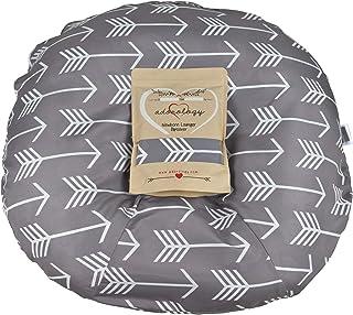 婴儿躺椅枕套 Gray Arrow