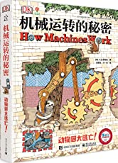 DK机械运转的秘密 动物园大逃亡!