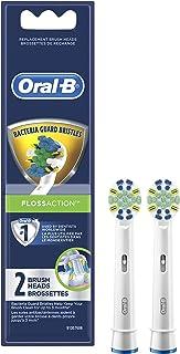 Oral-B 专业牙线动作替换刷头 2份