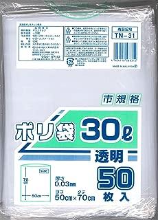 垃圾袋 透明 透明 30L TN-31