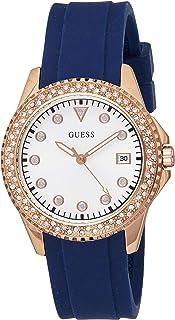 Guess Spritz 石英白色表盘女士手表 W1236L2
