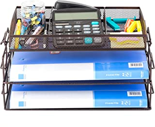 Pro Space Mesh File Organizer for Office or Home 14.56x9.84x7.87 inches 棕色