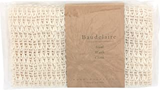 Baudelaire Sisal 水洗布