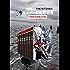 猎魔人全集(全七卷)【媲美《冰与火之歌》的波兰国宝级奇幻文学!讲述了一个关于命运和家庭的史诗故事!Netflix同名影视剧集播映!】