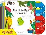丽声我的第1套亲子英文绘本套装(5-6岁上+下)(点读版)(配DVD动画及CD)
