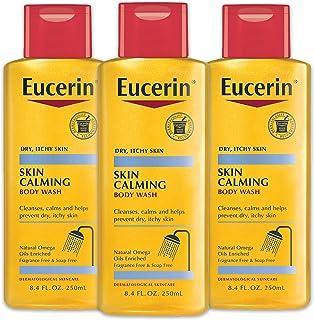 EUCERIN 优色林 沐浴露——清洁,有助于防止皮肤干燥,发痒,8.4盎司/ 瓶(约238.13克),250毫升,3件装