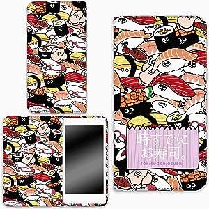 时已经寿司。 保护套双面印花翻盖寿司充满手机保护壳翻盖式适用于所有机型  寿司いっぱいD 3_ Galaxy S SC-02B