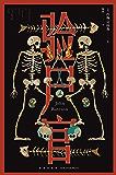 驗尸官(二十多起匪夷所思的死亡案件,揭秘死亡和腐朽的神奇世界,每一處細節都精確而嚴謹展現了一個驗尸官漫長的職業生涯。)