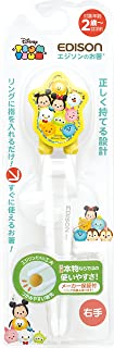 爱迪生 爱迪生筷子 DISNEY Tsumu Tsumu 黄色 2岁左右开始适用