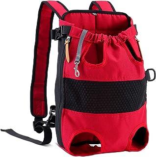 宠物运输背包*版本可调节*猫狗前袋轻质头腿免提旅行徒步露营(M 码,红色)