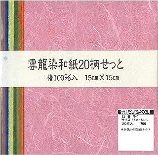 云龙染和纸 20种图案肥皂 N-1 10 套装