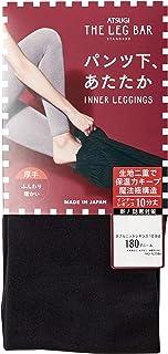 [ASTUGI] 打底裤 Atsugi The Leg BAR(厚木) [日本制造] 打底裤 180但尼尔 双重针织 10分长 厚木腿裤 女士