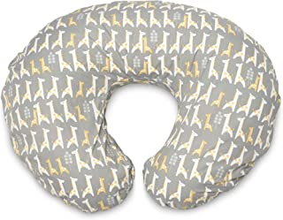 Boppy 哺乳枕套,经典灰色长颈鹿