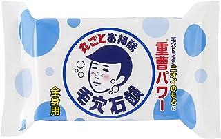 毛孔抚子 男孩用 小苏打光滑肥皂