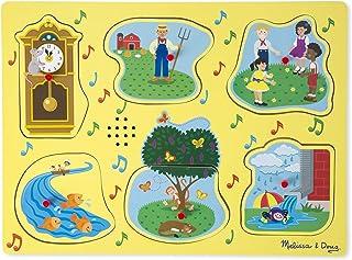 Melissa & Doug 童谣玩具1 - 声音拼图