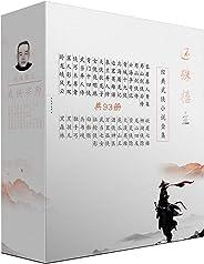 还珠楼主武侠经典小说套装93册