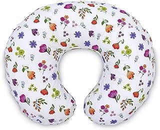 Boppy 原创枕套,明亮花朵,棉混纺面料,全身时尚,适合所有哺乳枕和定位器,粉色