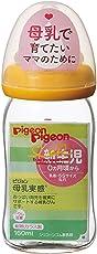 Pigeon 贝亲 母乳实感奶瓶 耐热玻璃制品 橘黄色 160ml 婴儿奶瓶 支持母乳喂养