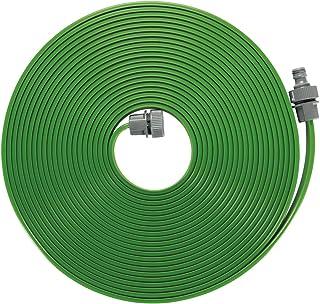 GARDENA 软管喷水器: 适用于狭窄的植床或区域的喷水器 适合植物 7,5 m 黑色 139023