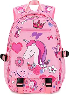 """儿童背包 学龄前背包 男孩女孩幼儿园书包 防水 粉色星星 11.8""""x14.9""""x4.7"""""""