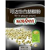 Kotanyi 可达怡 白胡椒粉 25g(奥地利进口)