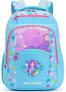 美人鱼风格儿童幼儿背包,可爱轻质幼儿园小学书包
