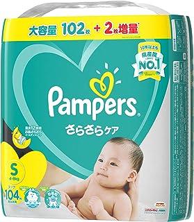 【Amazon.co.jp限定】帮宝适 尿布 腰贴式干爽透气 S(4~8kg) 104片