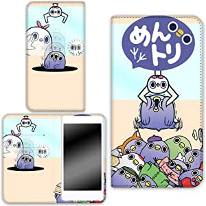 mendotori 保护套翻盖式双面印花翻盖起重机游戏  クレーンゲームA 1_ iPhoneSE