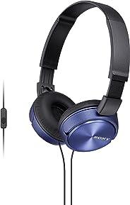 索尼可折叠耳机,带智能手机麦克风和控制功能 - 金属蓝