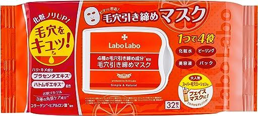 日本城野医生毛孔收缩补水面膜 32片一盒