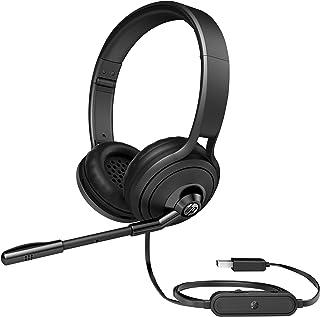 HP 1NC57AA Pavilion USB 500 耳机 - 黑色